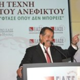 24th ACEO Congress: Andrew Liveris (24.5.2013)