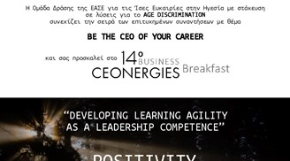 "#EASEwebinars: 14o CEOnergies ""Positivity, Resilience and Rediscovery  of Positive Meaning"""